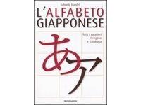 L'alfabeto giapponese. Tutti i caratteri Hiragana e Katakana (Gabriele Mandel) #Ciao