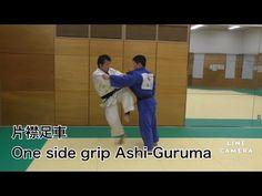 JUDO One side grip Ashi-Guruma - YouTube