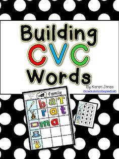 Building CVC Words center!  Great independent activity-- the kids can check their own work :) $
