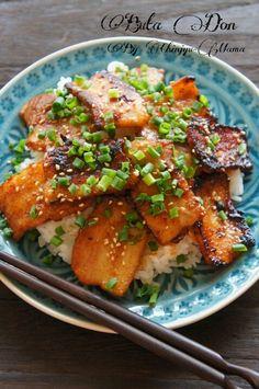 こんにちは。45秒の昼寝をする珍獣ママです。(何の癒しになったんだろうか)昨日はパパと大量の買い出しに行きました。冷蔵庫にマヨネーズ2本と、鮭1/2切れと芽が… Pork Recipes, Asian Recipes, Cooking Recipes, Healthy Recipes, Ethnic Recipes, Work Meals, How To Cook Rice, Cafe Food, Pork Dishes