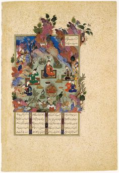 The Making of a Persian Royal Manuscript: Lesson Plan | Students will be able to identify some of the key events and figures presented in the Persian national epic, the Shahnama (Book of Kings); make connections between the text and the illustrated pages of the manuscript produced for Shah Tahmasp; and create a historical record of their community. #Teachers #Education #K12