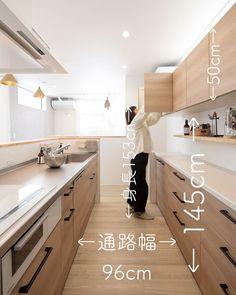 kozueはInstagramを利用しています:「2020.07.05 ・ 最近いただいたキッチンの質問へのお答えです。 ・ 通路幅は広過ぎず狭過ぎず。 作業していて後ろを誰かが通っても大丈夫だし、食洗機とカップボードの引き出しを両方開けきって片付け作業もできます。 ・ キッチンの大きさは2550で標準的かと思いますが、両サイ…」 Kitchen Room Design, Kitchen Sets, Cafe Interior, Interior Design, Japanese Apartment, Bar Dimensions, House Rooms, Sweet Home, Kitchen Cabinets