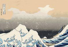 """One of animator Segawa Atsuki's ukiyo-e GIFs, based on Hokusai's iconic""""Great Wave off Kanagawa,"""" Courtesy the artist Japanese Gif, Japanese Waves, Japanese Prints, Great Wave Off Kanagawa, Gif Animé, Animated Gif, Monet, Vaporwave Gif, Illustrations"""