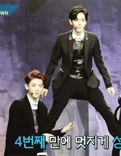 Ugh chanyeol, that face is so cute. How he carefully holding baekhyun's leg. ㅠㅠ♥ #chanbaek #Baekyeol (gif)