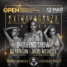Серия авторских вечеринок Extravaganza в Open Moscow Bar