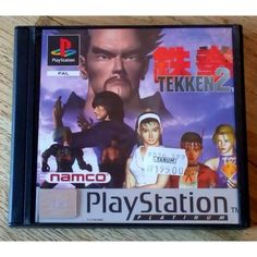 Tekken 2, Playstation, Retro Vintage, Gaming, Baseball Cards, Videogames, Games, Game