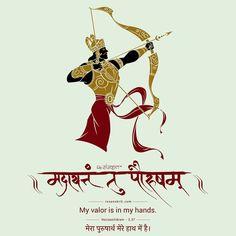 Sanskrit Quotes, Sanskrit Tattoo, Sanskrit Mantra, Gita Quotes, Sanskrit Words, Vedic Mantras, Hindu Quotes, Hindi Quotes On Life, Krishna Quotes