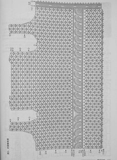 Мобильный LiveInternet Журнал «Crochet Sweater Elegant vol 12 Easy Crochet Débardeurs Au Crochet, Gilet Crochet, Crochet Hoodie, Crochet Diagram, Crochet Woman, Easy Crochet Patterns, Crochet Cardigan, Crochet Shawl, Crochet Stitches