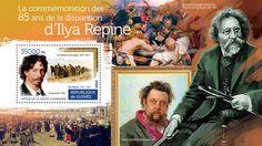 Guinea post stamp GU 15309 b85th memorial anniversary of Ilya Repin (Autoportrait, 1878, The Volga Boatmen, 1870-1873)