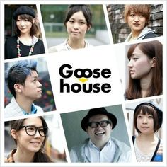 Goose House with some current and former (graduated) members