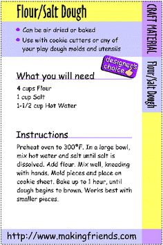 Recipe for Flour/Salt Dough (works better with small pieces)