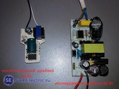 4 простых способа доработки светодиодных ламп / Тест-драйв / Элек.ру Electronics Components, Electronics Gadgets, Electronics Projects, Android Secret Codes, Nail Printer, Art Drawings For Kids, Circuit Board, Led Lamp, Workshop