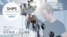 SHIPSブランドのBGMにおける極意とは? 松浦俊夫さんインタビュー『THE FUTURE TIMES』がついにシップス各店で配布!