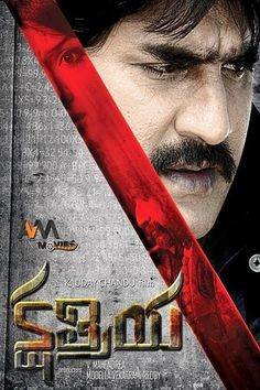 Kshatriya (2014) | http://www.getgrandmovies.top/movies/36456-kshatriya…