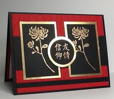 handmade card ... red, black and metallic gold ... formal balaced arrangement ... chrysanthemums and kanji ... great card!