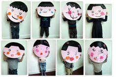 French kinder self portraits Kindergarten Art Lessons, Art Lessons Elementary, Lessons For Kids, School Art Projects, Projects For Kids, Art School, Buskers Festival, Classe D'art, First Grade Art