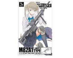Tomytec Little Armory LA011 M82A1 Plastic Model Kit Figma Size Japan