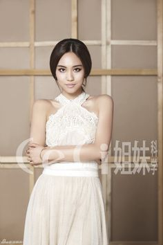 miss A's Fei for CeCi China March 2013