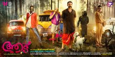 Aadu Oru Bheekara Jeeviyanu Movie Poster