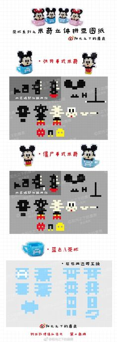 Mickey mouse and cup Melty Bead Patterns, Pearler Bead Patterns, Perler Patterns, Beading Patterns, Hamma Beads 3d, Peler Beads, Fuse Beads, Perler Bead Templates, Diy Perler Beads