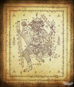 ยันต์หนุมานแผลงฤทธิ์ จากนิตยสารลานโพธิ์ , Yantra Hanuman's Rampant (protection , invulnerable) ,From my article In the Lanpo magazines