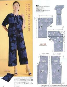 Latest Cost-Free sewing pants pjs Ideas Ideas sewing diy pants pjs for 2019 Japanese Sewing Patterns, Dress Sewing Patterns, Sewing Patterns Free, Clothing Patterns, Free Pattern, Fashion Sewing, Diy Fashion, Ideias Fashion, Fashion Details