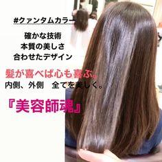 """グランマッシュ/西梅田/美容院/大人ショートボブ on Instagram: """"⭐️GRANMASH⭐️ 【クァンタムカラー】 【クァンタムゼロ】  丁寧な仕事が好きなお客様、多数担当させて頂いてます。 品良く、女性らしく、若々しく。 髪にツヤと魔法を注ぎます。 女性らしい柔らかな髪の動きとカラーリング。 ⭐️K_P スタイル⭐️ 大阪…"""""""