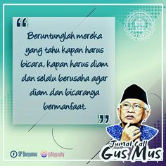 19 Best Gus Mus Images Me Quotes Quotes Islamic Quotes
