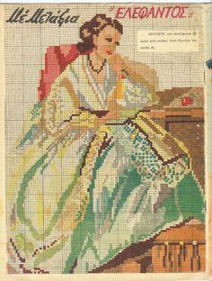 0 point de croix femme vintage - cross stitch lady