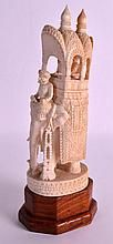 A LATE 19TH/20TH CENTURY INDIAN CARVED IVORY FIGUR