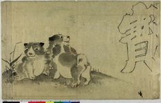 Painting, handscroll (recto). Three puppies. Ink and colours on paper.