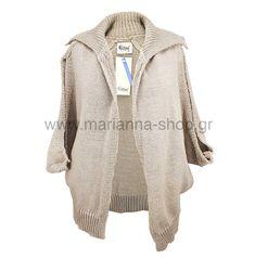 Oversized πλεκτή καζάκα. Έχει γιακά δεν κουμπώνει.90%wool-10%acr.Ελληνική ραφή. #mariannaclothing #knitwear #cardigan #rinasknitwear Jumpers, Knitwear, Sweaters, Shopping, Fashion, Moda, Tricot, Sweater, Jumper