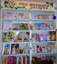Наши выставки History, Frame, Blog, Decor, Picture Frame, Historia, Decoration, Blogging, Decorating