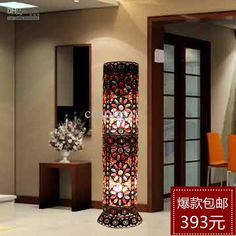 Wholesale Unique Floor Lamp | Lamp Design Ideas