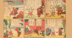 可愛すぎてほっこり〜!昭和時代の漫画「たこきちのさんぽ」が純朴すぎて癒されるよ – Japaaan 日本の文化と今をつなぐ