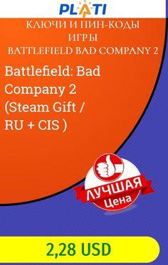 Battlefield: Bad Company 2 (Steam Gift / RU   CIS ) Ключи и пин-коды Игры Battlefield Bad Company 2