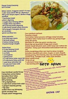 Soto ayam resepi Spicy Dishes, Savoury Dishes, Soup Recipes, Chicken Recipes, Cooking Recipes, Asian Cooking, Cooking Time, Soto Ayam Recipe, Malay Food