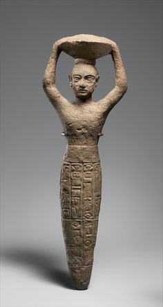 Foundation figure of Ur-Namma holding a basket Period:Ur III Date:ca. Geography:Mesopotamia Culture:Neo-Sumerian Medium:Copper alloy Dimensions:H. Ancient History, Art History, Cradle Of Civilization, Ancient Near East, Ancient Mesopotamia, Effigy, Orient, Ancient Artifacts, Metropolitan Museum