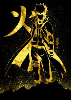 Golden Minato poster by from collection. By buying 1 Displate, you plant 1 tree. Naruto Phone Wallpaper, Wallpaper Animé, Naruto And Sasuke Wallpaper, Wallpaper Naruto Shippuden, Best Naruto Wallpapers, Cool Anime Wallpapers, Animes Wallpapers, Anime Demon, Manga Anime