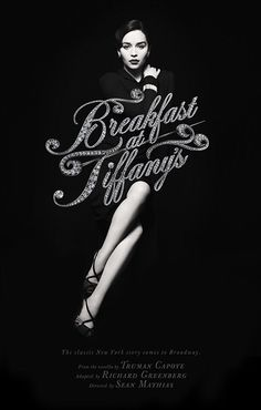 Breakfast at Tiffany's by Daniel Forkin