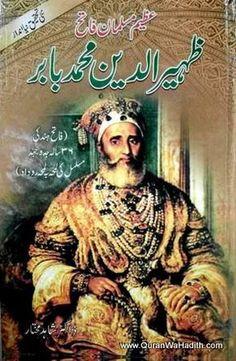 Islamic Books Online, English Books Pdf, Muslim Book, Pomes, Past Papers, Urdu Novels, Free Pdf Books, Poetry Books, History Books