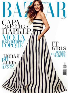 Jessica Chastain Wears Purple Spanx, Sarah Jessica Parker Covers Harper's Bazaar Russia, and Anna Wintour Is as Powerful as the Queen Sarah Jessica Parker, Fashion Magazine Cover, Fashion Cover, Magazine Covers, Anna Wintour, Jessica Chastain, Carrie Bradshaw, Love Her Style, Harpers Bazaar