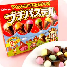 Buy Kabaya Petit Pastel Ice Cream Chocolates at Tofu Cute