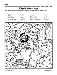 bible puzzles for sunday school children yahoo image search results - Hidden Pictures For Children