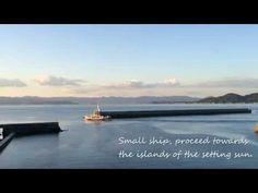 2014大崎下島秋の夕陽と三角島フェリー - YouTube