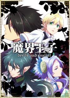 Makai Ouji: Devils and Realist Fav Characters: Dantalion