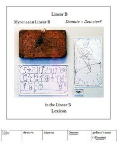 linear-b-lexicon-damate-demeter
