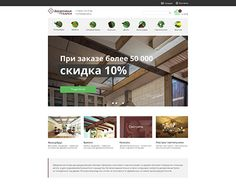 """Check out new work on my @Behance portfolio: """"Online store design"""" http://be.net/gallery/51568671/Online-store-design"""