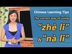 "(63) The correct way of using ""zhè lǐ"" & "" nà lǐ"" in Mandarin Chinese | Yoyo Chinese Learning Tips - YouTube"