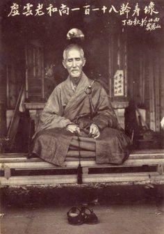 sage buddhist singles Gautama buddha (c 563/480 – c 483/400 bce), also known as siddhārtha gautama, shakyamuni buddha, or simply the buddha, after the title of buddha, was an ascetic and sage, on whose teachings buddhism was founded.